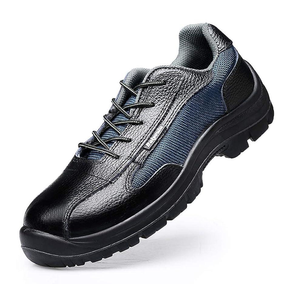 印をつける地震執着防護靴 安全シューズ ワークシューズ 作業靴 メンズ メッシュ 通気性抜群 抗菌 防臭 疲れにくい 耐久性抜群 歩きやすい 人気 滑り止め加工 スパッタ防止 踏み抜き防止 アンチショック 建設作業 通勤 快適