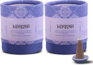 Antarkranti Dry Dhoop Incense Cones Benzoin ( Pack of 2 ) (Charcoal Free)