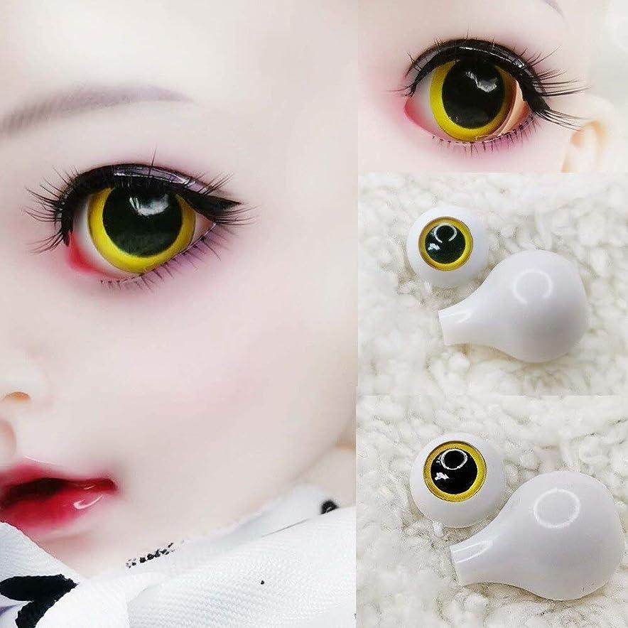 繰り返した行動ターゲットDORA⊕BRSオレンジ黄色 Bjd 人形の目 1/3 1/4 1/6 12 14 16 ミリメートル 18 ミリメートル 20 ミリメートル人形 sd プラスチック猫眼球 forAcrylic 目人形アクセサリー
