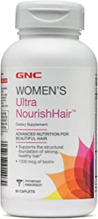 Best gnc hair vitamins Reviews
