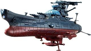 Bandai Hobby Mecha Collection Wave Motion Experimental Ship Ginga
