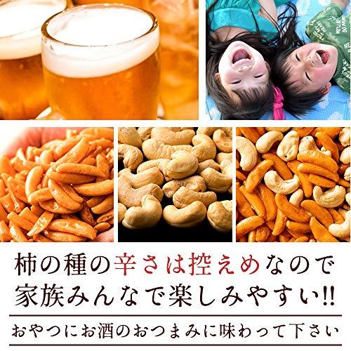 西内花月堂柿の種カシューナッツ訳あり割れミックス500g(定番プレーン味)