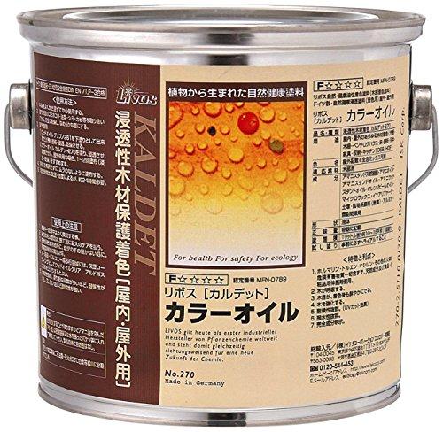 リボス 自然健康塗料 カルデット(木部用塗料) ウォルナット 2.5L