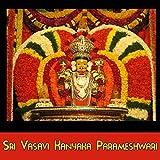 Shree Kanyaka Parameshwari