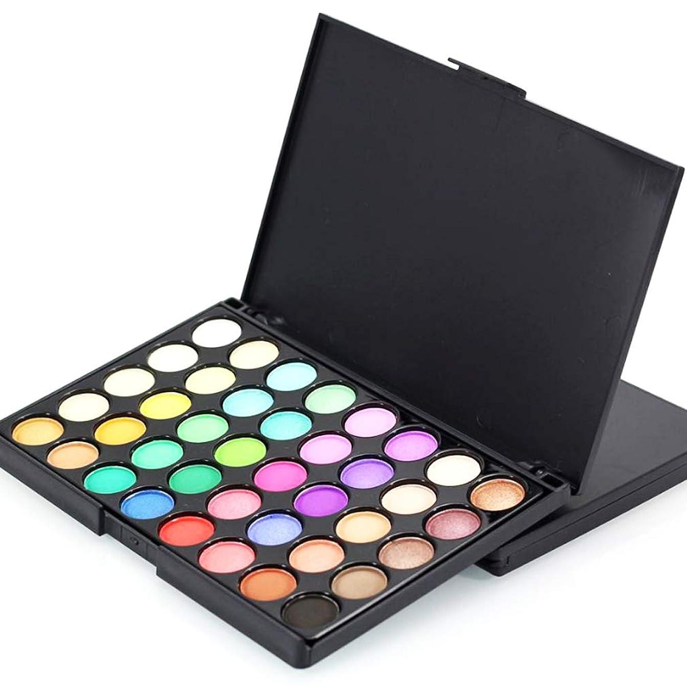 差し迫った代わってパリティAisyadouparetto Makeup Palette Professional 40 Color+Brush Set Glitter Matte aisyadouburasi Compact Eye Makeup Cosmetics