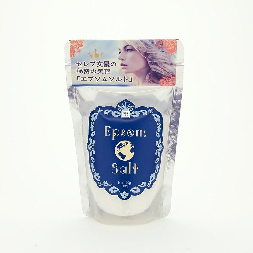 冷淡な冷淡なありがたいビオスパ エプソムソルト【110g/1回分】(浴用化粧品)