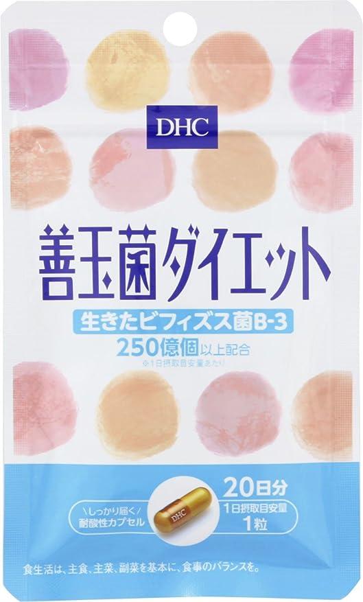 野球サワー蛾DHC 善玉菌ダイエット 20日 20粒