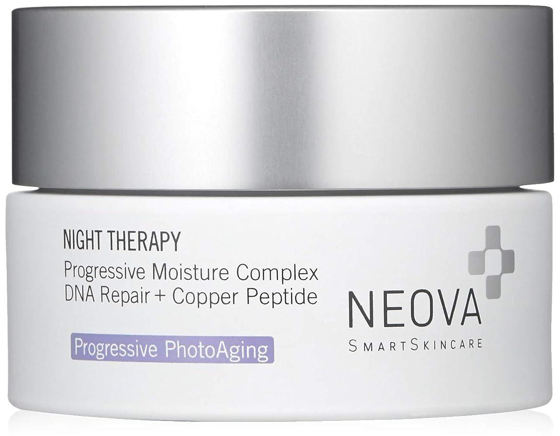 普及電圧貴重なネオバ Progressive PhotoAging - Night Therapy 50ml/1.7oz並行輸入品