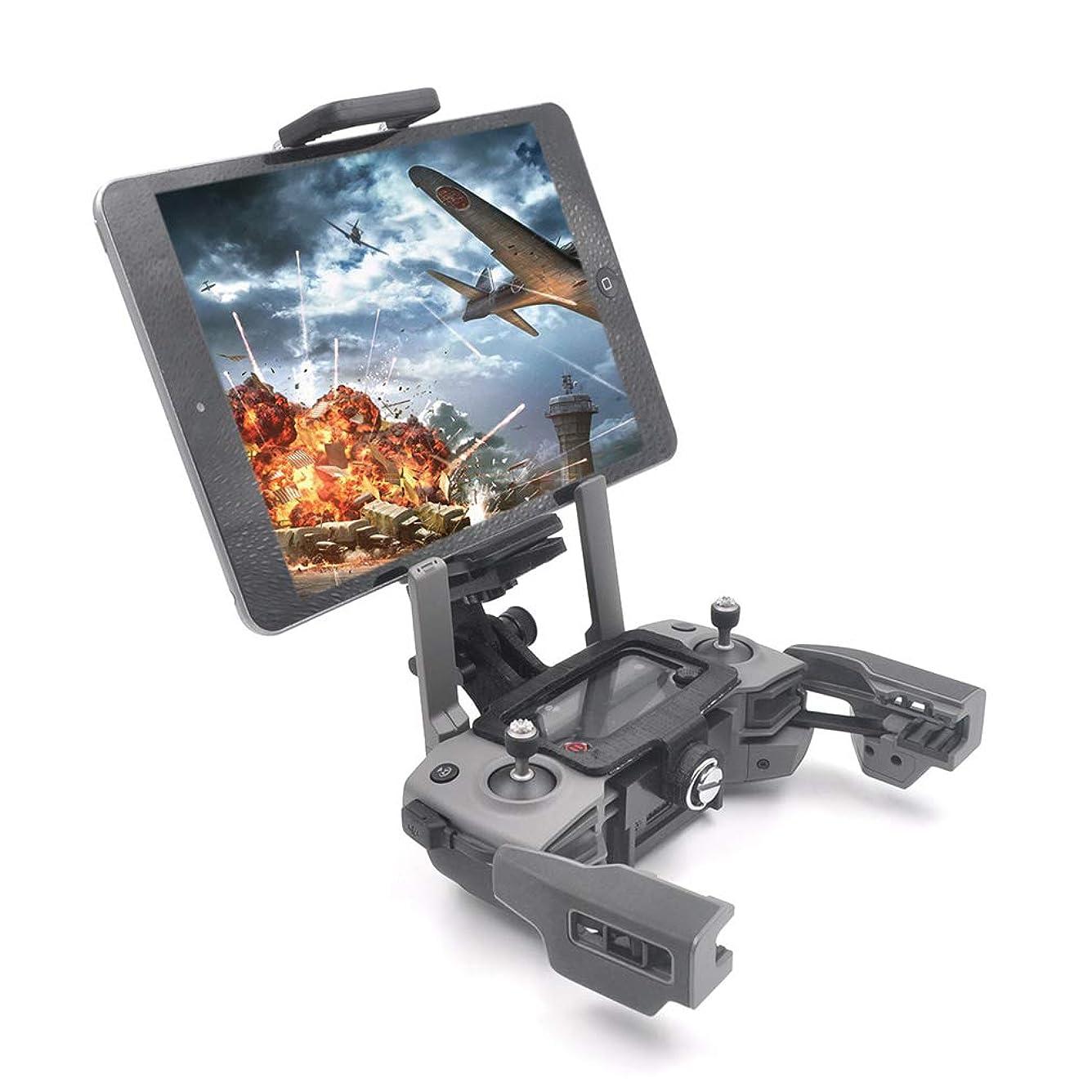 ステートメントオプショナルモディッシュDJI Mavic 2用に調整されたStartrc Tablet Phone Clipバイク固定ブラケットホルダー