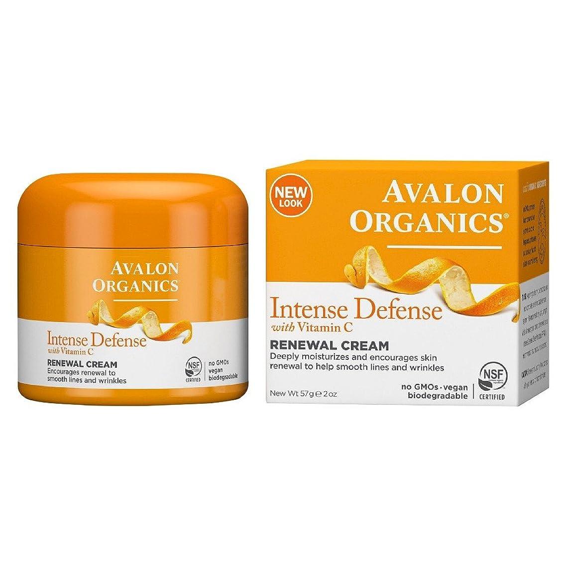 落ち着かない郵便屋さん鷹Avalon Organics アバロンアクティブオーガニックビタミンCリニューアルクリーム、2オンス