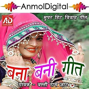 Banna Banni Geet