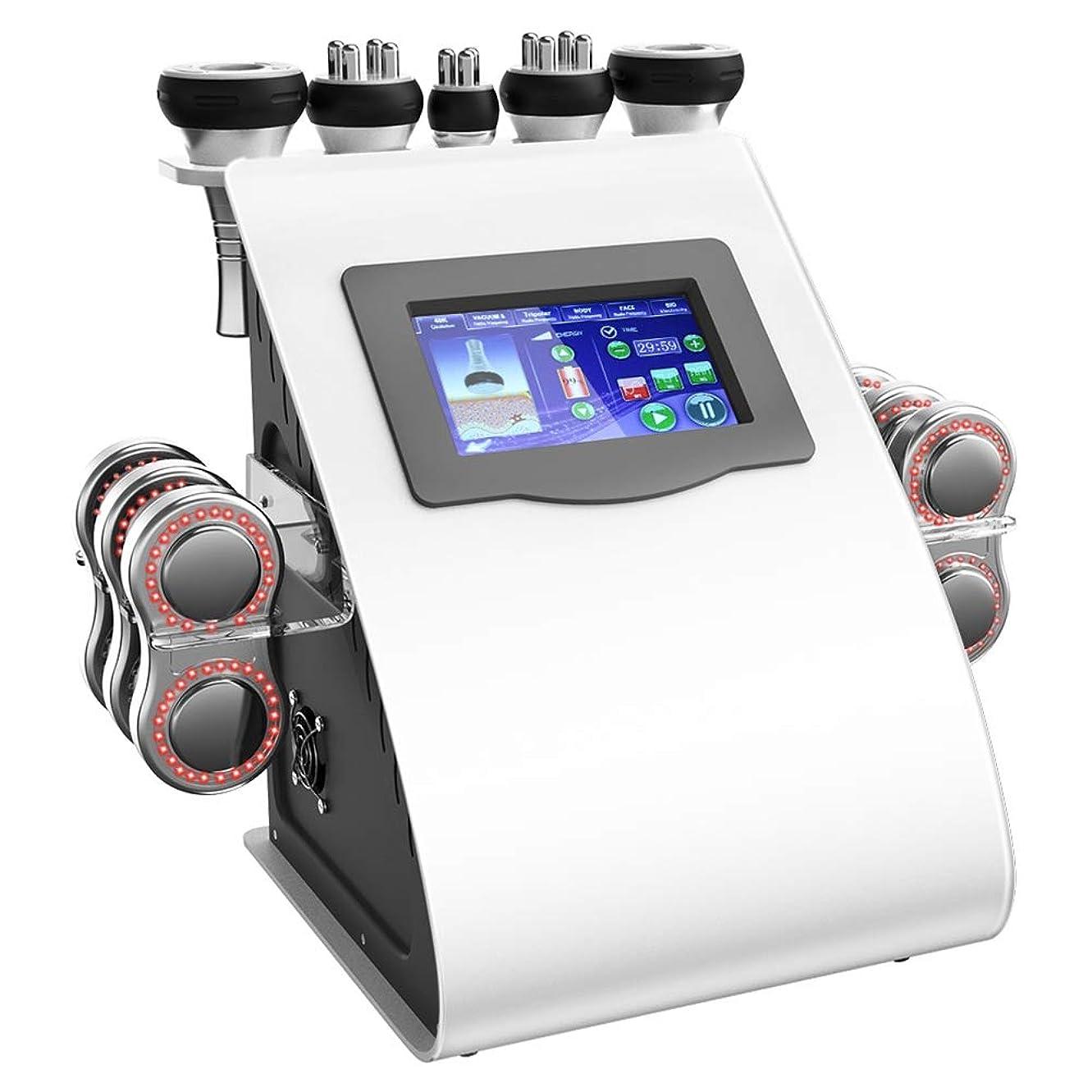 ホバート追い越すゲージ5-in-1振動ボディ整形マッサージ機、40Kフルボディーロスロスマッサージャー多極ブラスト脂肪計器フェイシャルスキンリフティングタイトング美容機(5マッサージヘッド)CE、FDA承認(110?240V)