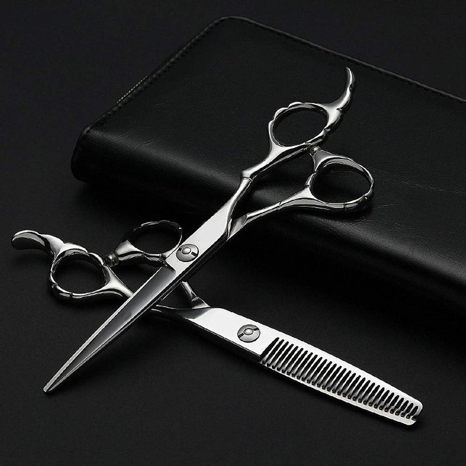 はがき法令軽減プロの理髪セット、フラット+歯シザー細い竹ハンドルはさみセット モデリングツール (色 : Silver)