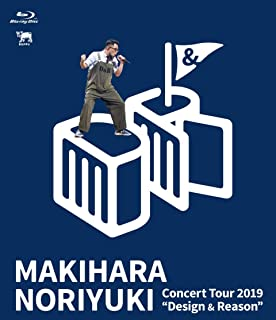 Makihara Noriyuki Concert Tour 2019