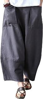 レディース ファッション サルエルパンツ 春夏秋 美品 上質 無地 綿 麻生地 コーディネート自由自在シンプル ワイドパンツ 9分丈 フリーサイズ