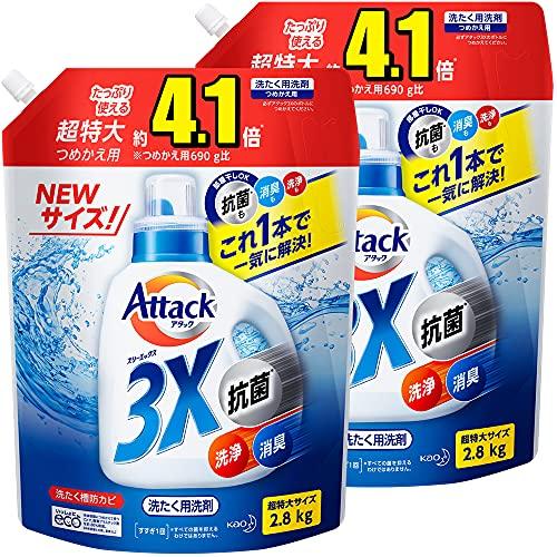 【Amazon限定ブランド】まとめ買い デカラクサイズ アタック3X 超特大 詰め替え 2800g ×2個 (抗菌・消臭・洗浄もこれ1本で解決!)
