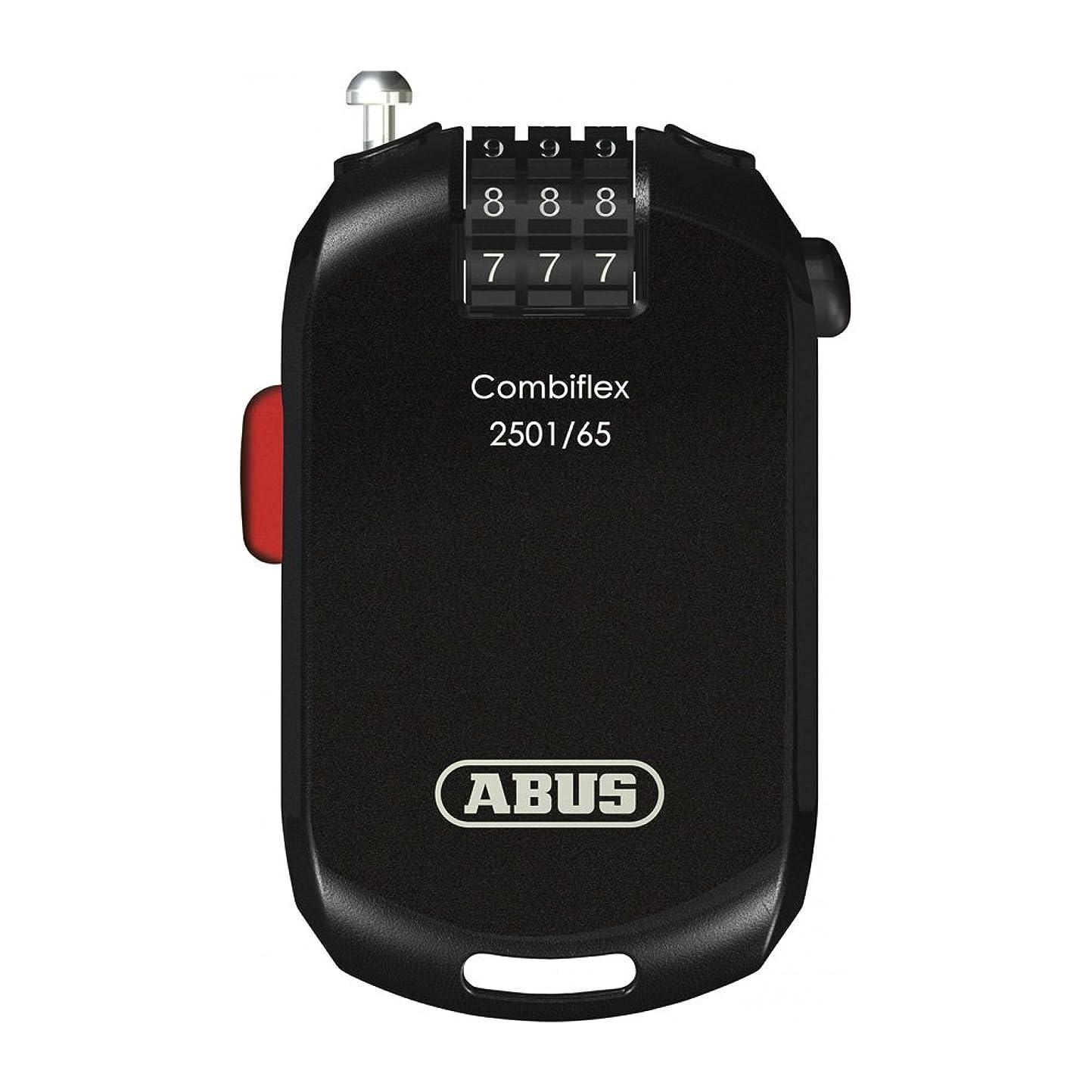 比較的病弱電話をかけるABUS(アブス) ヘルメットやパーツのロックにも コンパクトロック COMBIFLEX 2501/65【日本正規品 /2年間保証】 ブラック