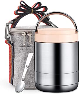 Arderlive Vacuum Insulated Lunch Box,34Oz 18/8 Stainless Steel Thermal Food Jar with Insulated Lunch Bag & Spoon,Stay Hot for 6 Hrs (light pink,34oz)