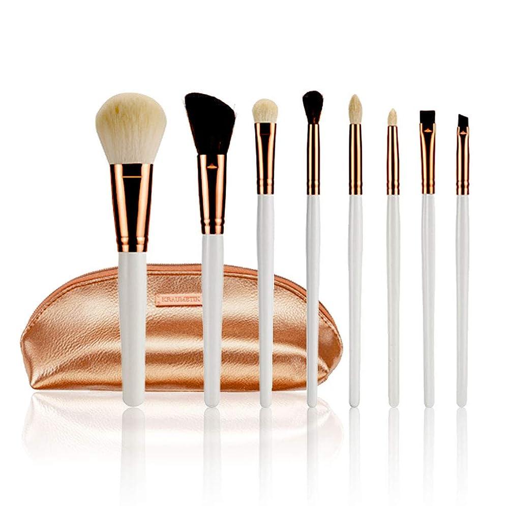 家植生音KRAUMETIK 8ピース化粧ブラシセット、赤面コンシーラーアイアドバンスト合成ブラシ化粧品化粧セット