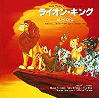 Lion King Original Soundtrack by O.S.T. (2000-08-09)