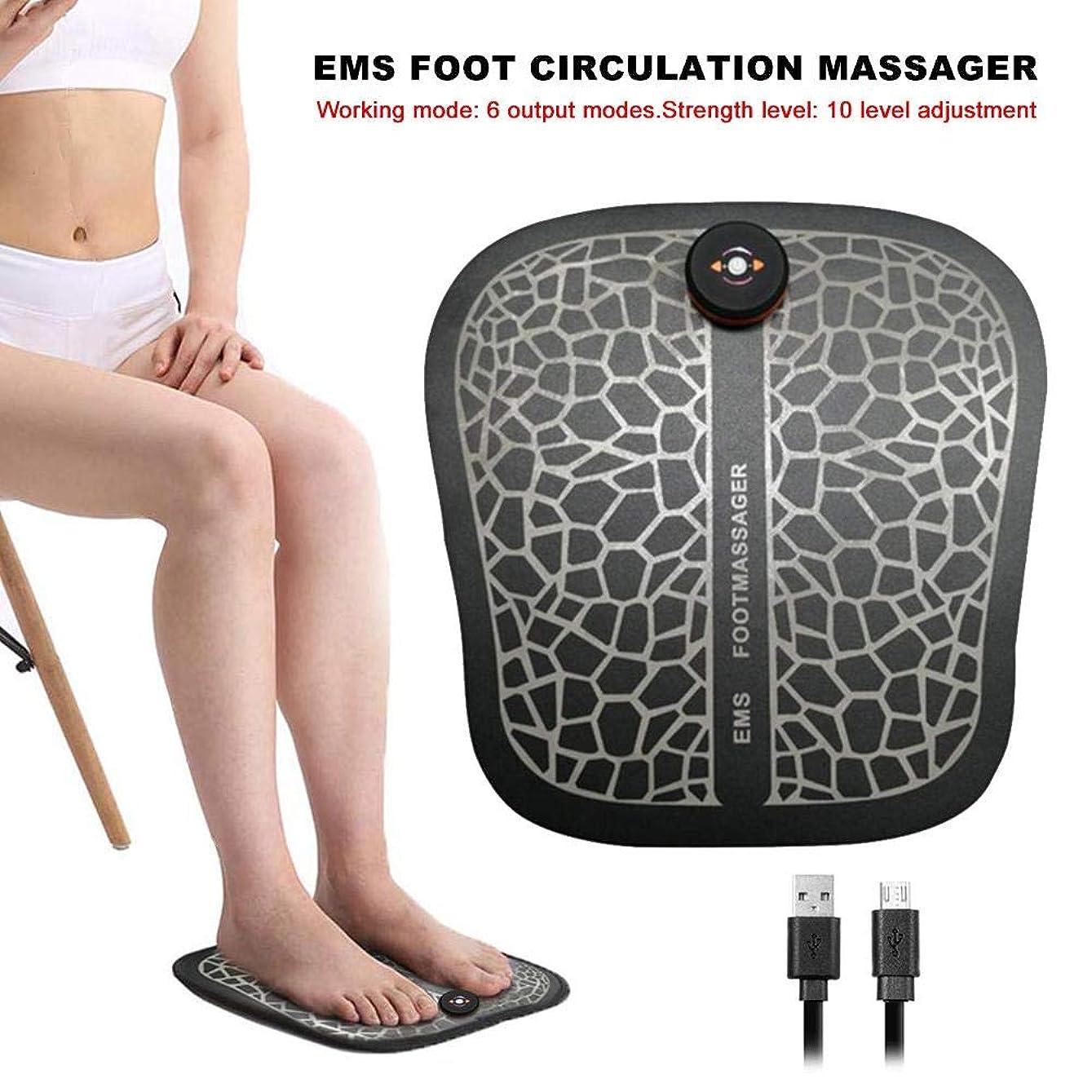 罹患率乱雑な封建足裏のマッサージ、EMSフットサーキュレーションマッサージ、サーキュレーションリリーフ痛みフットレッグ
