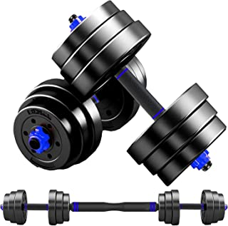 ダンベル 可変式 3in1 MOJEER 10kg 20kg 30kg 40kg 2個セット バーベルにもなる ダンベル 無臭素材 静音 FED