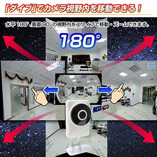 グランシールドGS180-IRホワイトDive-y180[180°Wi-Fiカメラ]