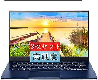 3枚 Sukix フィルム 、 Acer Swift 5 SF514-54T-F58Y/B 14インチ 向けの 液晶保護フィルム 保護フィルム シート シール(非 ガラスフィルム 強化ガラス ガラス ケース カバー ) 修繕版