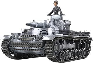 Tamiya German PZ.KPFW.III AUSF. N