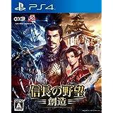 Nobunaga No Yabテエ - Sテエzテエ [PS4][Japan import] by Koei [並行輸入品]