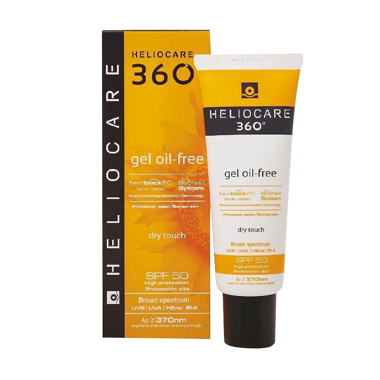 中級進行中評価可能Heliocare 360 Gel Oil Free Spf50 50ml [並行輸入品]