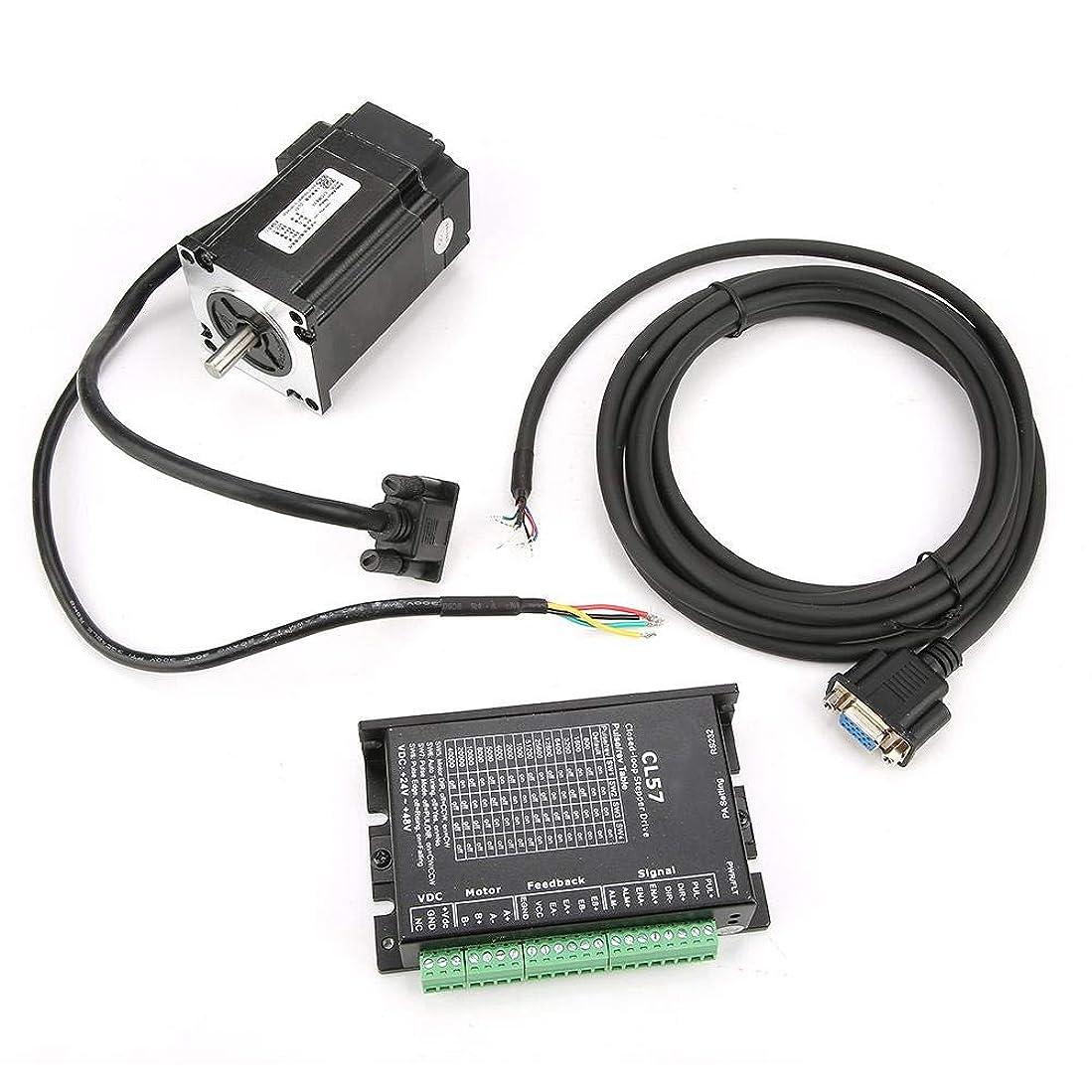 カイウスプレビスサイト爆弾ハイブリッドステッパモータドライバ 2相ステッパモータ2.3Nm + CL57モータドライバセット5-24VDC ステッパーモーター/*モータドライバ/コーディングケーブル