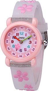 WUTAN Watches for Girls Boys Adorable Cute Wrist Watch...