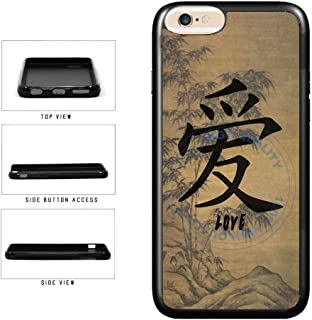 BleuReign(TM) Chinese Love Symbol TPU RUBBER SILICONE Phone Case Back Cover For Apple iPhone 6 6s (4.7 Inches Screen)