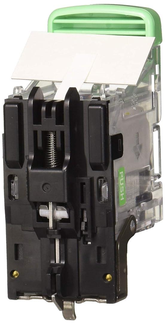 Ricoh Type K - Staple Cartridge - 5000 pcs. (410801) -