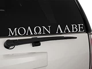 Molon Labe Text Vinyl Decal Sticker, Premium Matte & Glossy Vinyl, Many Colors To Choose From, XX-Large, W 11