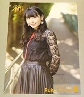 ZA A3 サイズ 個別特製ポスター SKE48 10th 井上瑠夏 箱に入れて発送 220円 ゆうパックも可...