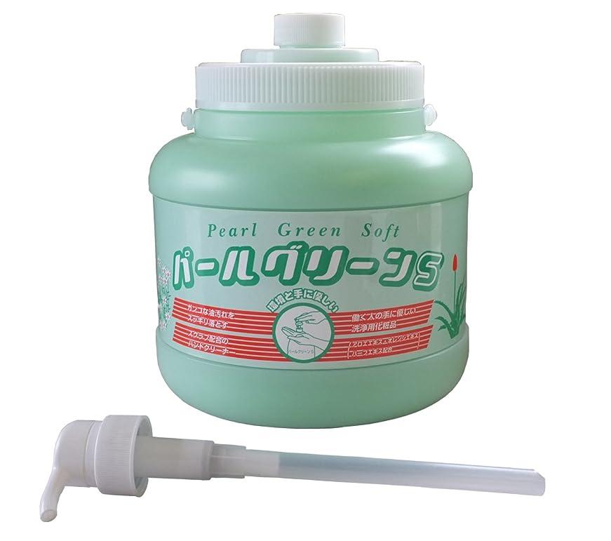 パキスタンリル真夜中手の油汚れを水なしで素早く落とす!環境を考えた手に優しいハンドクリーナー!パールグリーンS[ポンプ式]2.5kg×1本