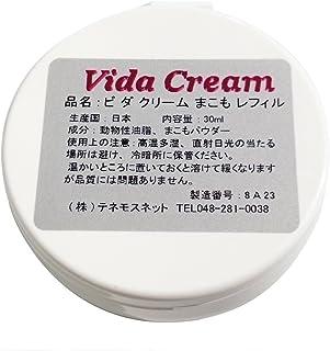 テネモス ビダクリーム Vida Cream まこも レフィル 付替用 30ml