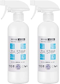 ZIASTOP (ジアストップ) [次亜塩素酸水スプレーボトル500ml×2本セット] アルコール不使用 除菌 消臭 微酸性