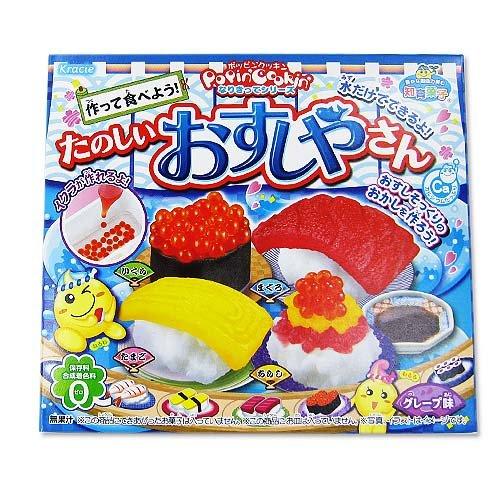 【お菓子のバラ売り】 知育菓子 たのしいおすしやさん バラ売り