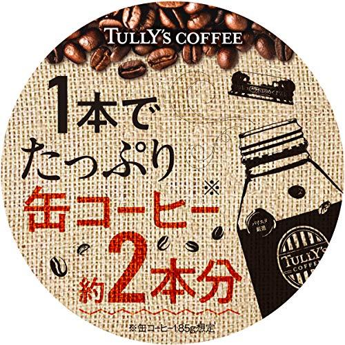 『伊藤園 タリーズコーヒー バリスタズブラック ボトル缶 390ml×24本』の1枚目の画像