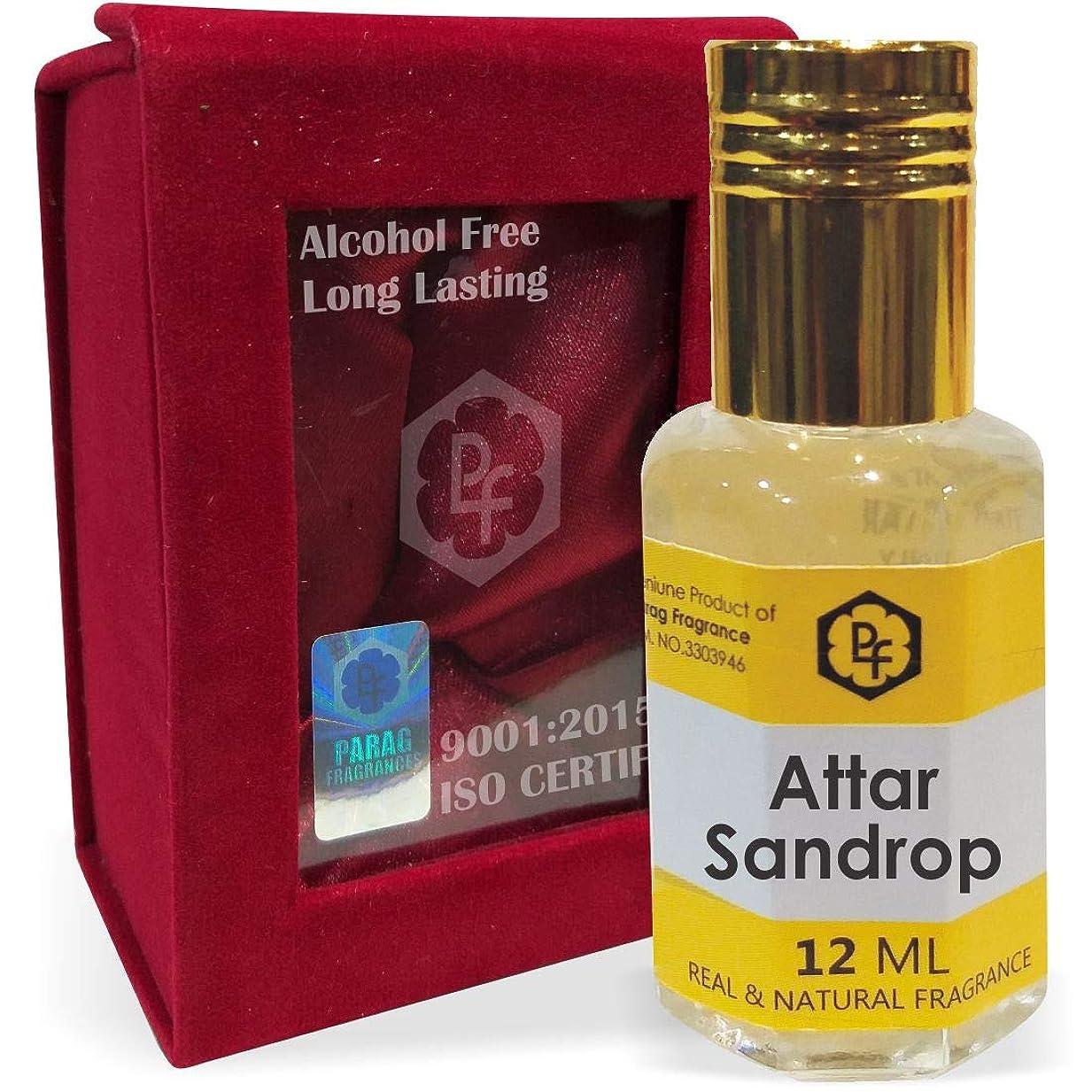 落ち着いて何素子ParagフレグランスSandrop手作りベルベットボックス12ミリリットルアター/香水(インドの伝統的なBhapka処理方法により、インド製)オイル/フレグランスオイル|長持ちアターITRA最高の品質