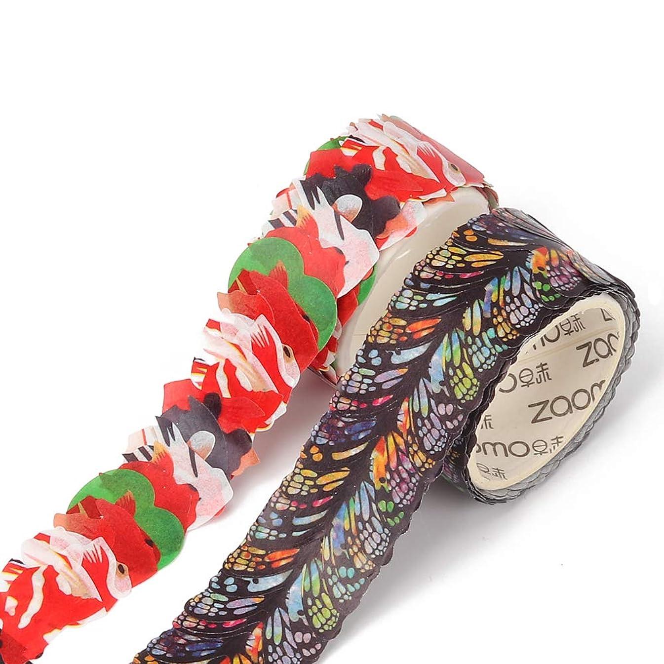Molshine 2 Roll Creative Floral Petal Washi Tape, Masking Tape Decorative Decals,Crafts DIY Petal Stickers for Scrapbooking, Bullet Journal, Planner, 200 Petals/Roll (Goldfish & Butterflies)