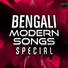 Bengali Modern Songs Special