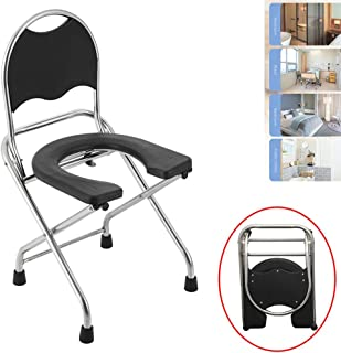 LYAID Folding Medical Stainless Steel Commode Chair, Adult U-Shaped Toilet Seat, Safety Stainless Steel Non-Slip Shower Chair, Portable Squatting Pan, (330lb)