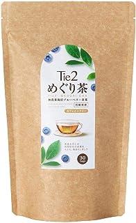 びおらいふ Tie2 ( タイツー ) めぐり茶 国産 無農薬 ブルーベリー茶 くにさと 35 100% 配合 カフェインレス 健康茶 ティーバッグ 60g 2g×30包