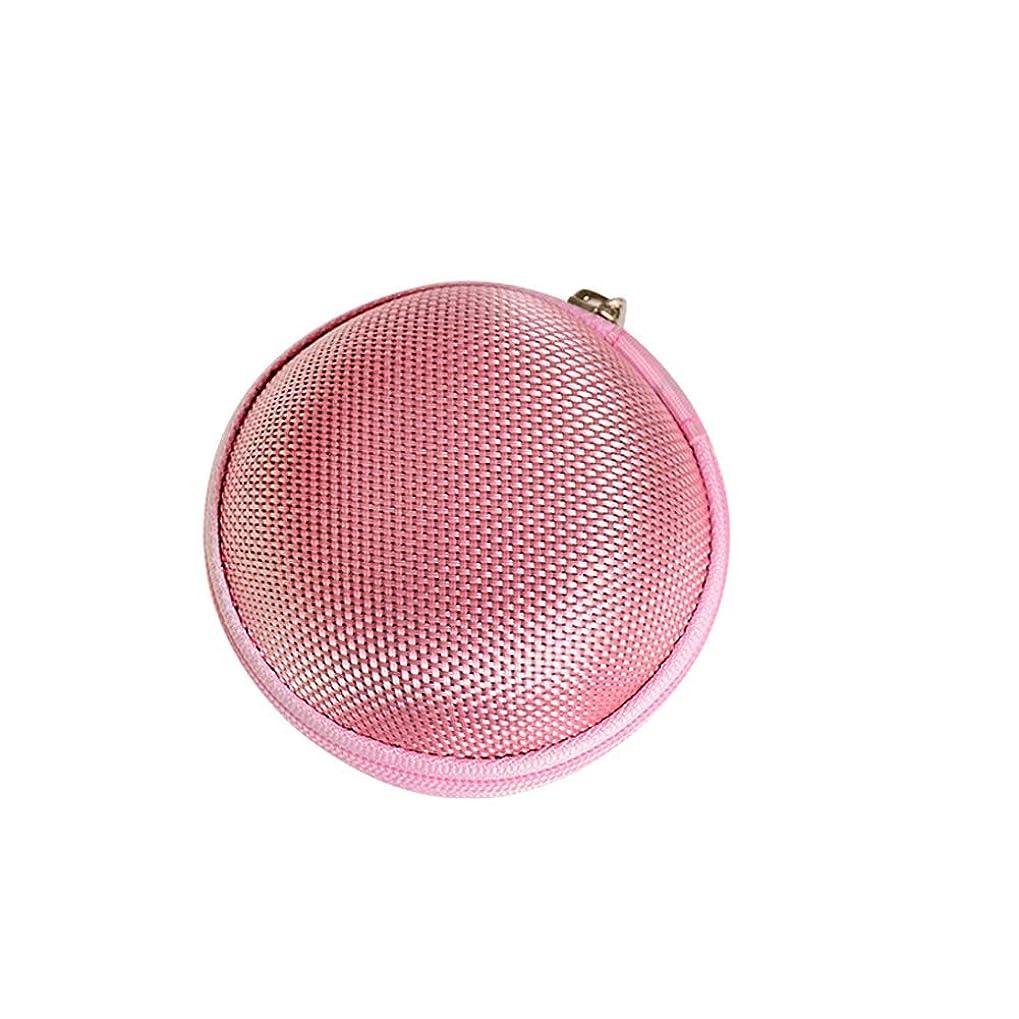 カバーツールスポークスマンChinashow エッセンシャル オイル キャリング ケース - エッセンシャル オイル スモール ストレージ オーガナイザー フォーム インサート と 7本 ボトル付き(2ml)ピンク