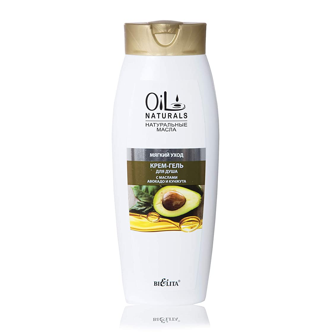 醸造所休日に間違えたBielita & Vitex Oil Naturals Line | Soft Care Creamy Shower Gel, 430 ml | Avocado Oil, Silk Proteins, Sesame Oil, Vitamins