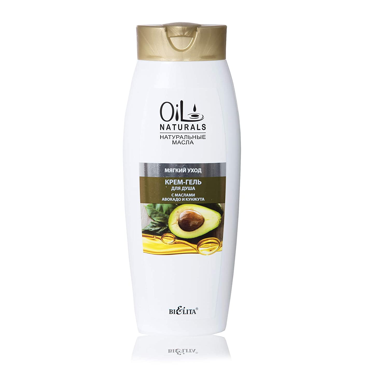 陸軍コードレス屋内でBielita & Vitex Oil Naturals Line | Soft Care Creamy Shower Gel, 430 ml | Avocado Oil, Silk Proteins, Sesame Oil, Vitamins